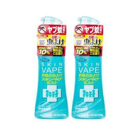 vape/未来  HelloKitty驱蚊喷雾 绿色柑橘味200ml*2 日本进口 健康安全效力持久 海淘城海外专营店