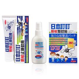 vape/未来 叮叮驱蚊三件套(蚊怕水70ML+止痒膏30G+驱蚊贴18片)日本进口 健康安全持久有效
