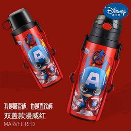 迪士尼 Disney-红漫威双盖保温杯480毫升不锈钢保冷热水壶感温变色吸管杯直饮杯孩童学园背带户外暖水瓶杯壶