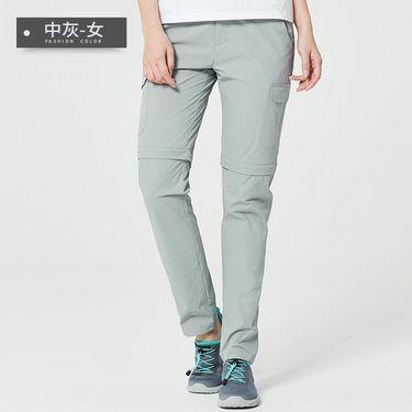 稻草人 Mexican 春夏季男女款可拆卸速干裤 快干型轻薄透气两截裤长裤 I6S6052