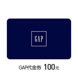 GAP 100元购物卡