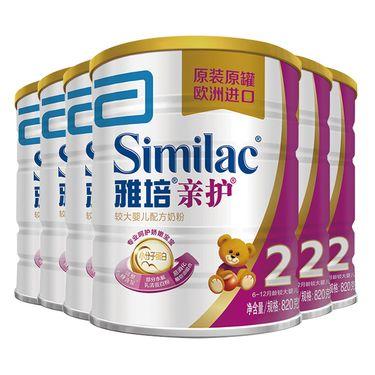 雅培  (Abbott)亲护较大婴儿和幼儿 配方奶粉2段820g*6罐