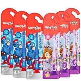 舒客 儿童成长牙刷6支 小刷头软毛护龈清洁口腔预防蛀牙