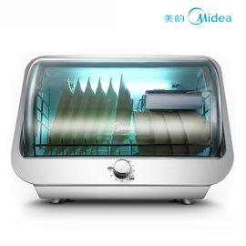 美的 (Midea)家用臭氧消毒柜 迷你台式碗柜 ZLP30T11 白色