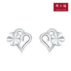 周大福  珠宝首饰心形车花925银耳钉 AB35093