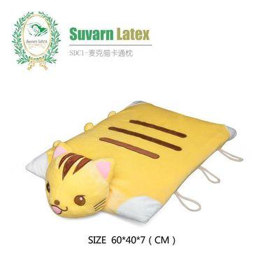 素万 泰国进口纯天然乳胶儿童卡通枕