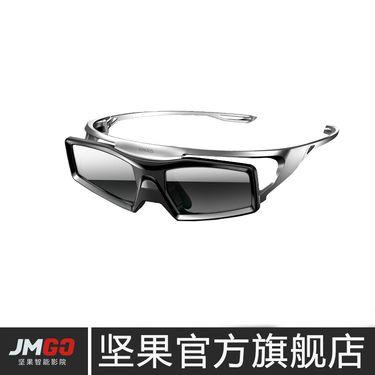 坚果 【官方旗舰店】JmGO HGL1 投影仪3D眼镜(主动快门式)投影机通用