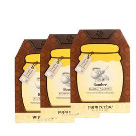 春雨 蜂蜜补水保湿修复面膜 25ml 7片/盒 韩国进口 18年限量版小蜜罐蜂胶面膜 海淘城海外专营店
