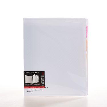 KOKUYO /国誉活页本WSG-RUUP11D 都市印象会议记录本商务活页本简约白黑色笔记本记事簿