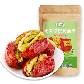 沃疆 枣夹核桃葡萄干258g/袋 干果 零食 特 产一等红枣子夹核桃脆