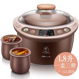 小熊 DDZ-C18Z3紫砂锅全自动家用隔水电炖锅煲汤锅陶瓷炖盅