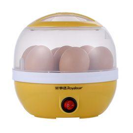 荣事达 智能蒸煮蛋器RD-Q350D