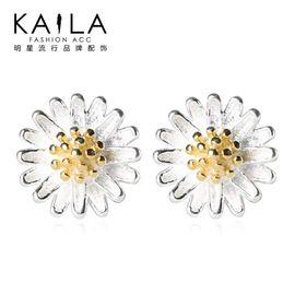 KAILA 原创可爱花朵小雏菊S925纯银耳钉女日韩文艺气质耳饰送闺蜜
