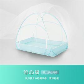 眠趣 儿童可折叠式蚊帐罩 60*115*90