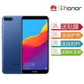华为 honor/荣耀 畅玩7A 3G+32G全面屏美拍AI智能4G全网通手机7a