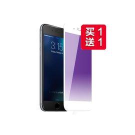 墨炫  【买一送一】适用苹果6/6s/7钢化膜全包边抗蓝光iphone6p/7P手机保护贴膜5.5