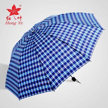 红叶 男士学生英伦格子三折钢骨架伞