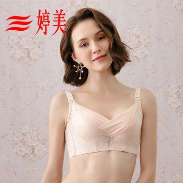 婷美 春季新款软钢圈小胸变大加厚性感聚拢文胸调整型内衣女士胸罩/PW6823