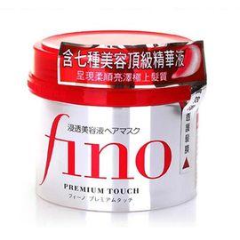 Shiseido/资生堂 FINO 高效渗透发膜 230g*2 日本进口 柔顺修复受损发质 海淘城海外专营店