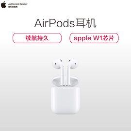 Apple/苹果 Apple iPhone AirPods无线耳机 iphonex 8 入耳式蓝牙耳机  白色