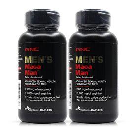 GNC 香港直邮 美国健安喜 秘鲁玛咖MACA精氨酸 60粒  男人的加油站  海豚跨境