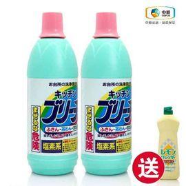 中粮 神户物产买2送1组合(厨房用漂白剂600ml*2瓶)送神户物产奶油膏状柠檬味清洁剂400克 (日本进口)