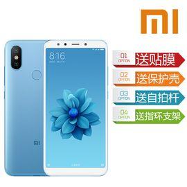 小米 Xiaomi 6X美拍手机 6G+64G智能双摄骁龙处理器时尚拍照手机