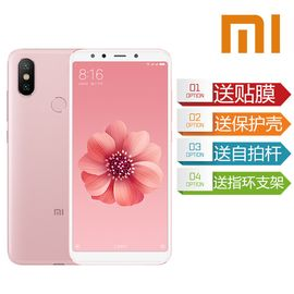 小米 Xiaomi 小米6X美拍手机 4G+64G智能双摄骁龙处理器时尚拍照手机