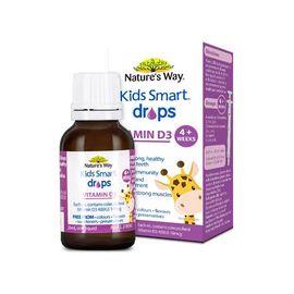 Nature's Way(澳大利亚) 佳思敏 婴幼儿维生素D3滴剂20ml 儿童VD营养宝宝健康成长REX