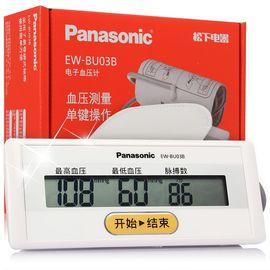 松下 上臂式电子血压计EW-BU03B全自动电子血压测量仪家用量血压