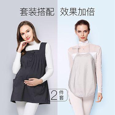婧麒 防辐射孕妇服 怀孕期吊带连衣裙 jc8303