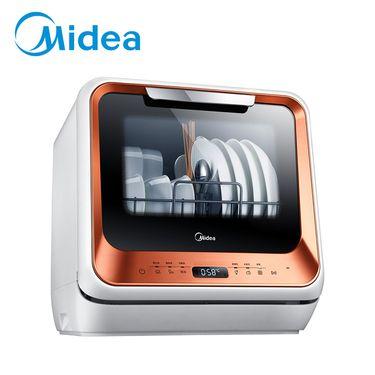 美的MIDEA M1免安装家用全自动台式除菌迷你洗碗机-琥珀橙