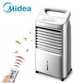美的MIDEA 空调扇冷暖两用 AD100-U