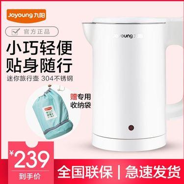 九阳 Joyoung K06-F63电热水壶迷你旅行壶304不锈钢1人用家用0.6L