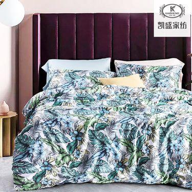 凯盛家纺 60支双面天丝莱赛尔四件套 遇见 床上用品 床品 适合1.5/1.8m床