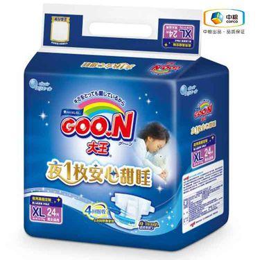 大王  大王 甜睡系列环贴式纸尿裤 XL24片(12-20kg)