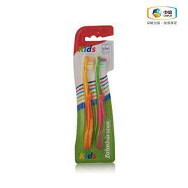 中粮 La Ligne儿童牙刷 一刷2用 舒适 清洁 牢靠 安全 专为儿童设计 2支装