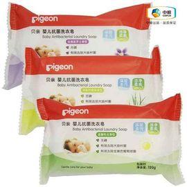 贝亲/pigeon 婴儿抗菌洗衣皂超值3连包3种香型体验120g*3