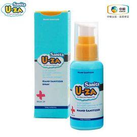中粮 U-ZA免洗洗手液(喷雾)50ml