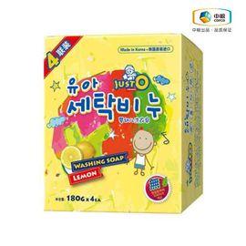 中粮 Just O韩国进口婴幼儿柠檬洗衣皂180g*4块
