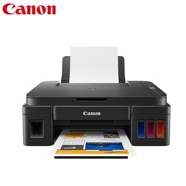 佳能 Canon G2810连供式彩色喷墨打印复印扫描一体机 墨仓式打印机一体机 官方标配