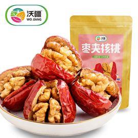 沃疆 枣夹核桃组合装258g*2袋装 新疆特产 蜜饯干果 坚果蜜饯