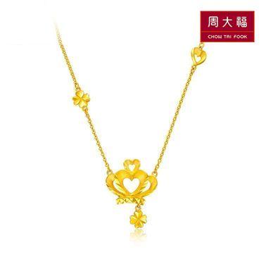 周大福 皇冠足金黄金项链套链吊坠 约8.48g 45cm  F203280