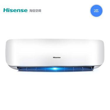 海信 2匹冷暖壁挂式空调挂机Hisense KFR-50GW/A8D860N-N3(1P31)