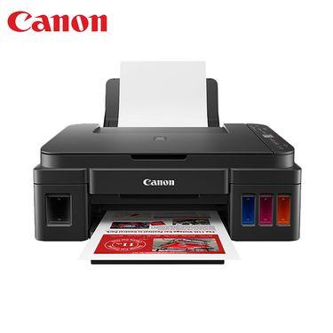 佳能 Canon G3810无线加墨式彩色喷墨打印机复印扫描一体机 手机照片打印机 官方标配