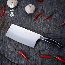 张小泉 锐志不锈钢切片刀湿式开刃钼钒钢锋利厨师切菜切肉菜刀