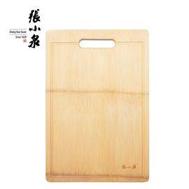 张小泉 本真菜板环保整竹竹案板 水槽款厨房切菜砧板
