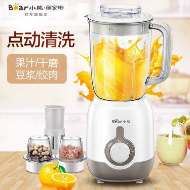 小熊 LLJ-B12K1 料理机家用辅食豆浆榨果汁多功能搅拌机