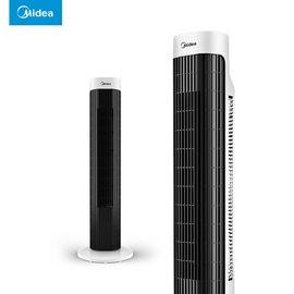美的 (Midea)ZAB10B 新品简约时尚塔扇/电风扇/无叶风扇