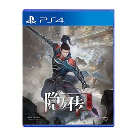 SONY/索尼 隐龙传  PS4游戏